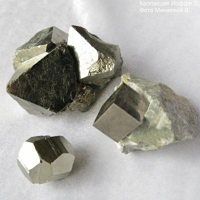 Пирит формула химическая - 1a122