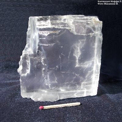 минерала галит фото