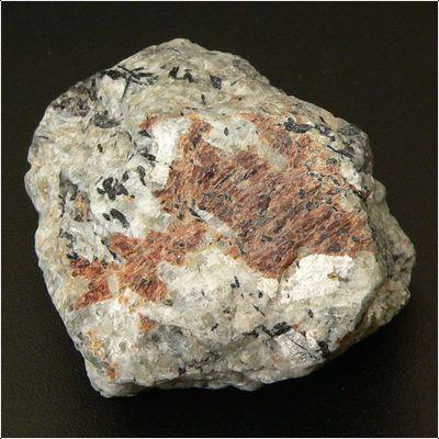 фотография минерала Паракелдышит