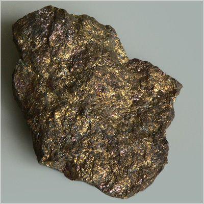 фотография минерала Мойхукит