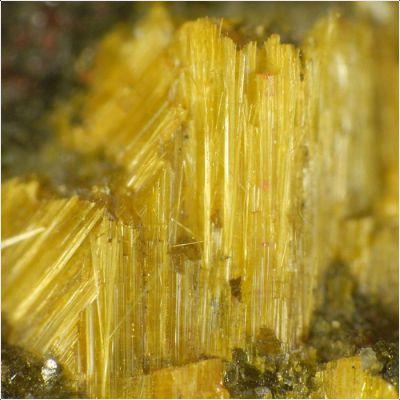 фотография минерала Вакабаяшилит