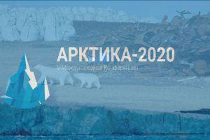 Подходы к обеспечению экологической безопасности в Арктике