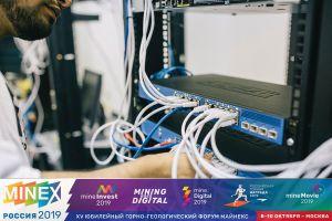Цифровые технологии в горной отрасли