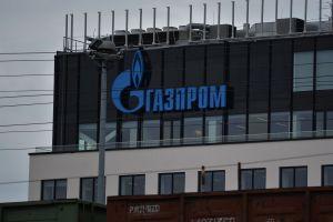 ПАО «Газпром» выиграл суды против турецких компаний