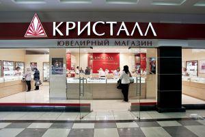 Бывший совладелец требует 52 миллиона с ювелирной компании в Красноярске