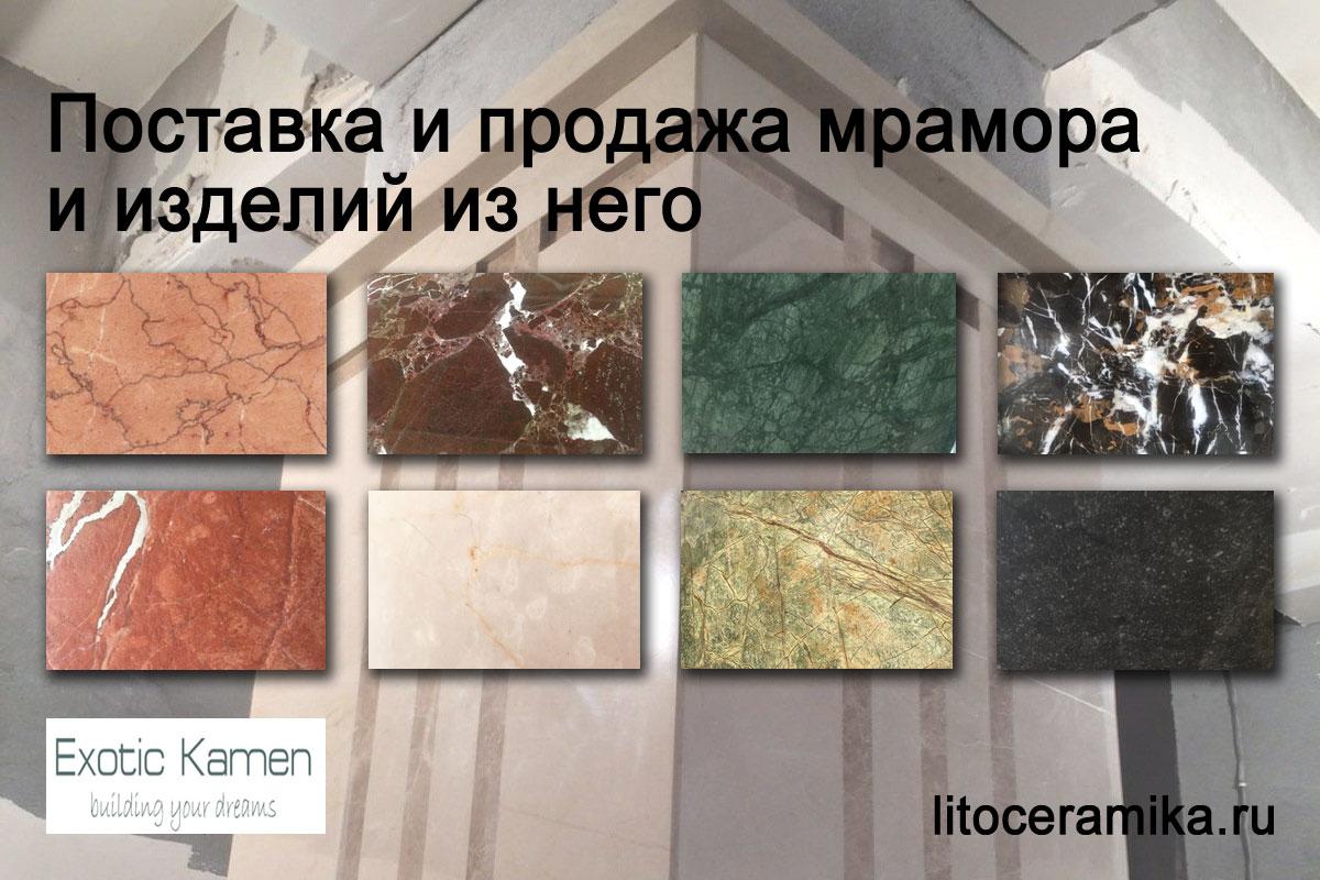 litoceramika.ru